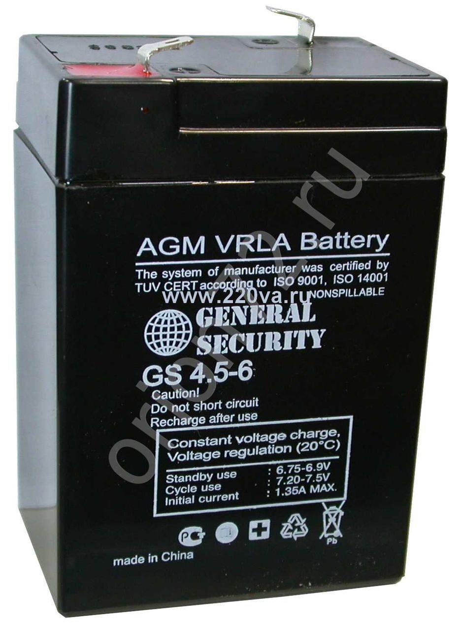 agm аккумуляторы инструкция по эксплуатации